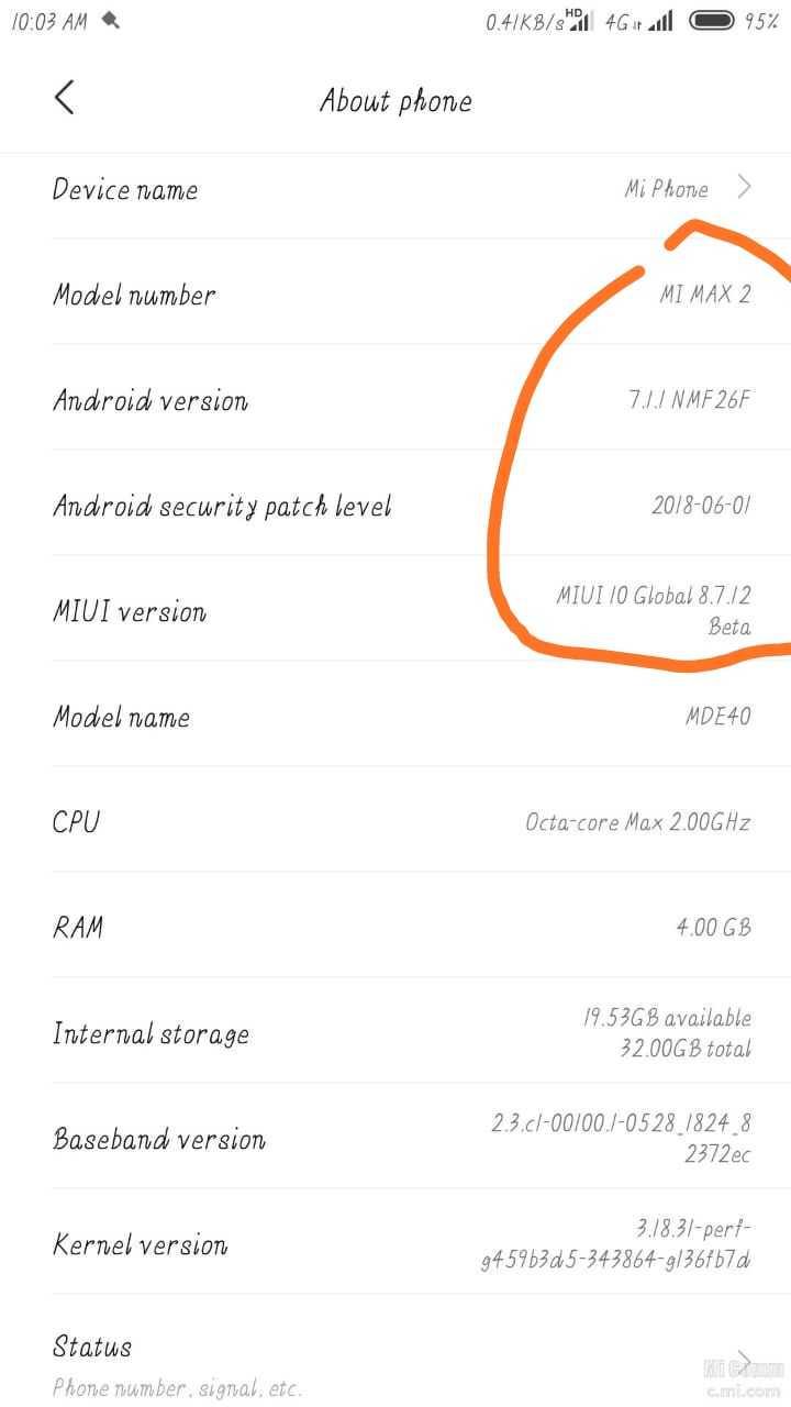 Xiaomi MI Max 2 updates to MIUI 10 Global Beta 8 7 1 2, but